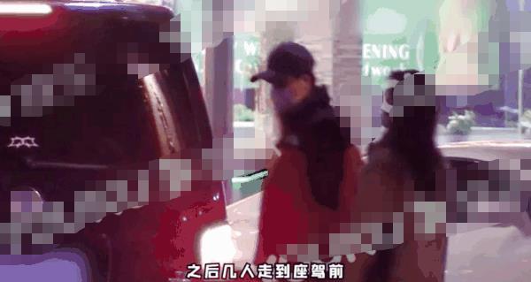 """光辉娱乐官方网址黄轩与女友看电影吃饭似""""连体婴"""" ,小细节暖心"""