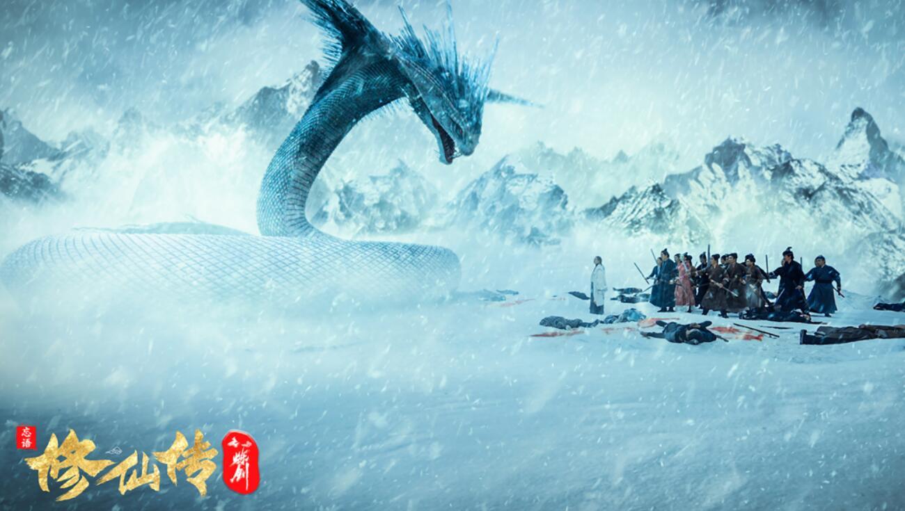 《修仙传之炼剑》今日上线  谢苗变身炼剑师热血修仙