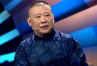 近期郭德纲参加了央视综艺频道的一档节目金牌喜剧班