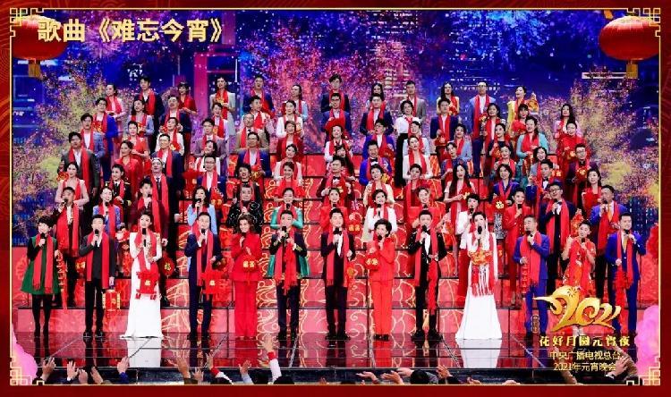 蔡明潘长江再携手、百名主持人齐唱《难忘今宵》……央视2021年元宵晚会今晚给你好看