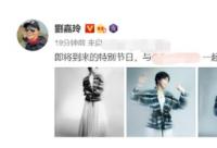 刘嘉玲在社交平台晒出一组近照