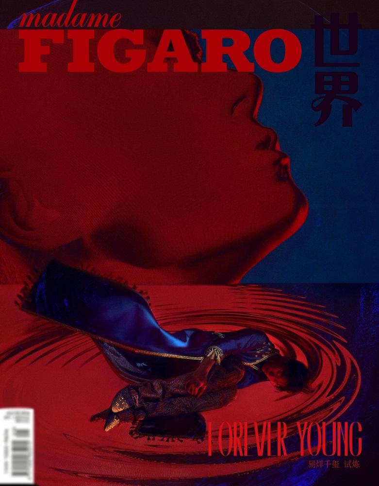 光辉娱乐官方网址易烊千玺登费加罗封面 男女刊主流杂志全满贯第一人