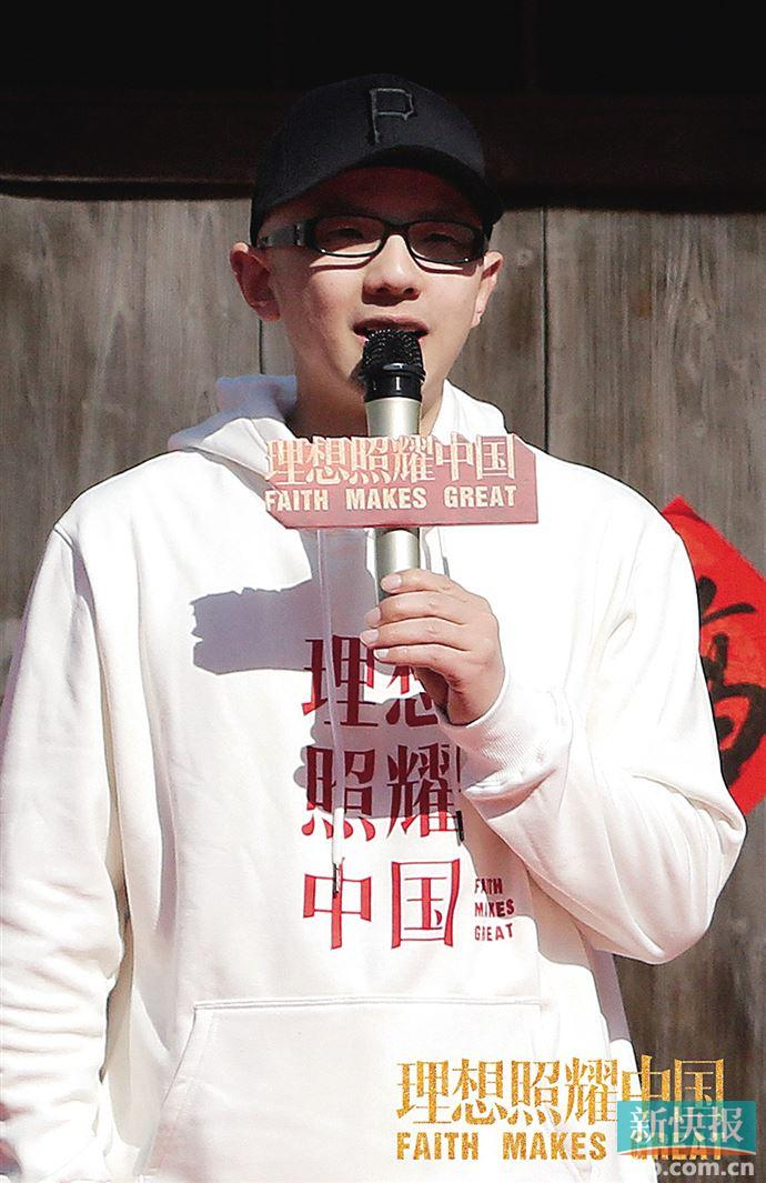 """《【摩臣平台登录地址】《青春之歌》开机 谭松韵平安演绎""""红船故事""""》"""