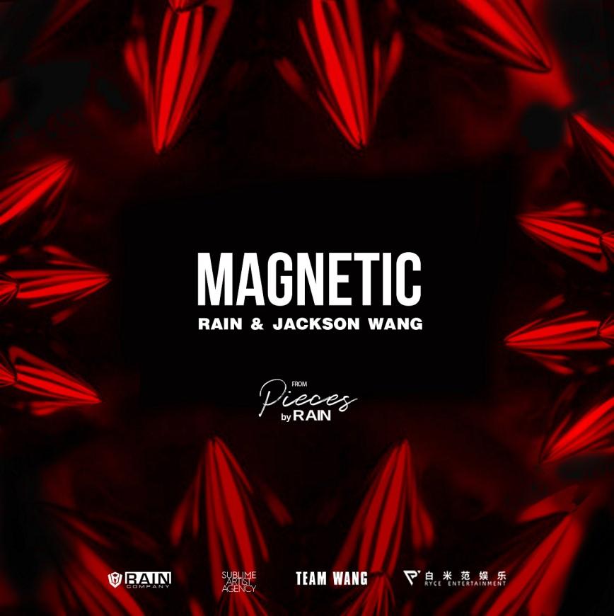 王嘉尔携手RAIN合作曲《MAGNETIC》震撼上线 倾情作曲展现不俗创作力