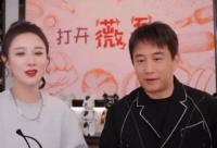 黄磊做客薇娅直播间 薇娅在线请教黄小厨做饭切菜的技巧
