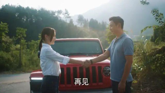 《江山如此多娇》罗晋、袁姗姗没在一起让人遗憾,但网友夸结局好
