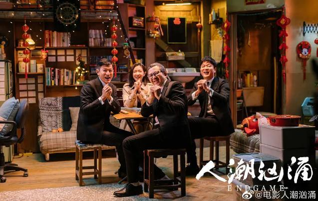 《李焕英》票房下滑明显,吴京保持了3年多的纪录总算是稳住了