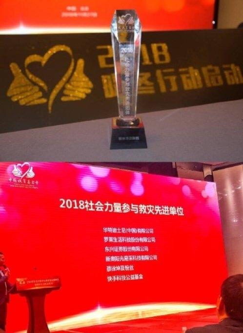曾五次被人民日报表扬,青年榜样蔡徐坤靠作品说话展现青年担当