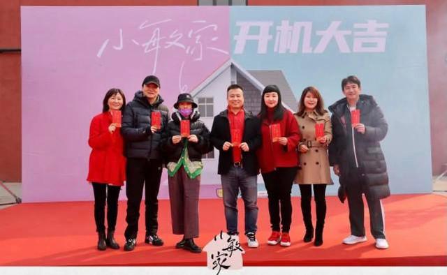 """黄磊新剧开机,周迅""""兄弟姐妹""""齐加盟,阵容实强又一部爆款预定"""