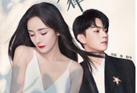 杨幂在新的作品中变身为女强人上演一段先婚后爱的剧情