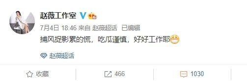 《【聚星平台网】婚姻状况成谜 赵薇与绯闻男友深夜同回豪宅疑同居》