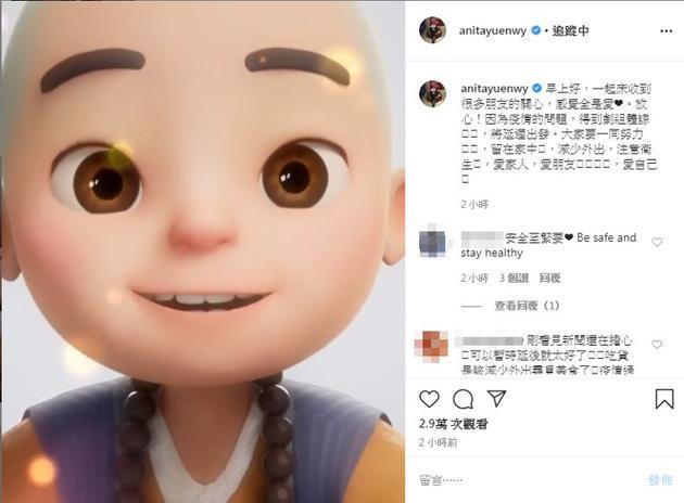 袁咏仪居家抗疫 获剧组体谅暂不返工收尾新剧