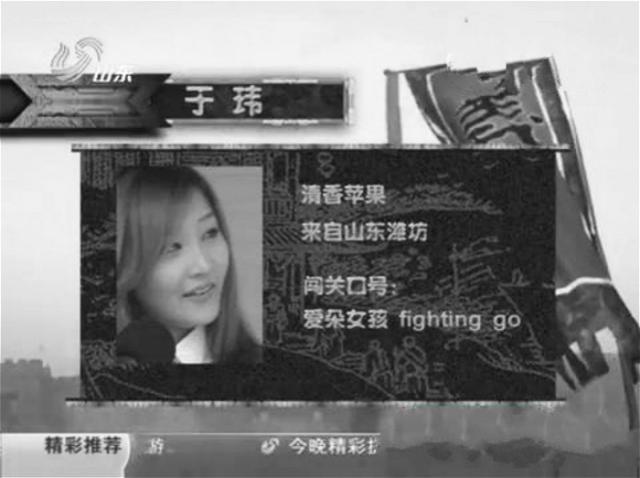 魏晨成功求婚 12年不离不弃修成正果