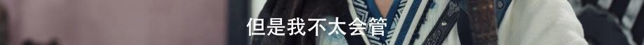 《【好聚彩娱乐登录注册平台】赘婿宁毅为什么给刘西瓜提三点建议?宁毅的目的是什么?》