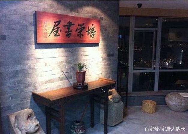 """汪涵与杨乐乐爱巢:长达10年婚姻,装修老气像""""古宅"""""""