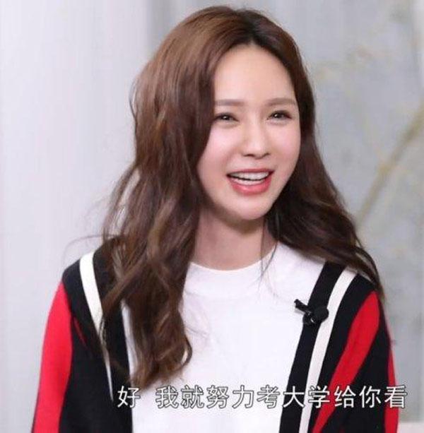 沈梦辰被初恋男友的母亲嫌弃学历低,为证明自己考上湖南大学