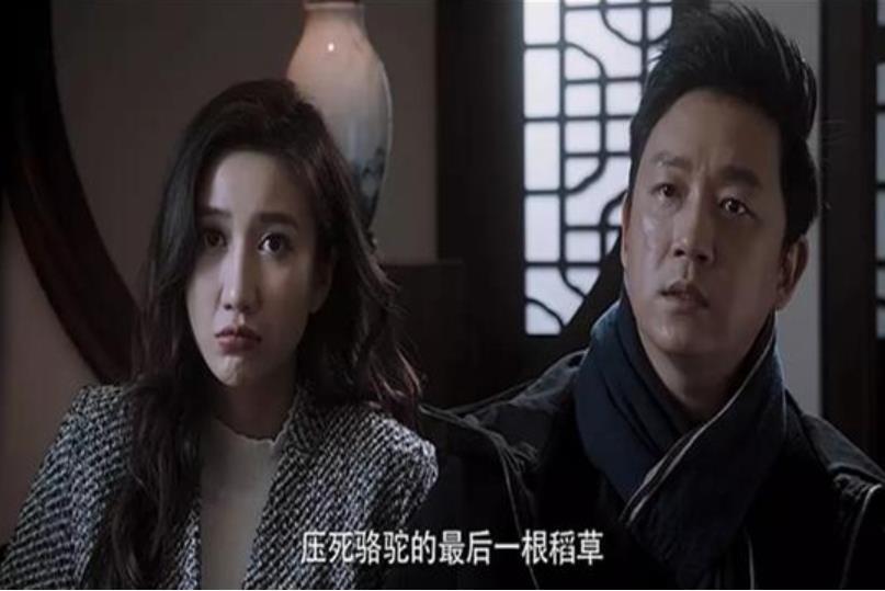 徐峥力捧都不红的演员,却被黄渤仅仅只用了十秒的镜头捧红!