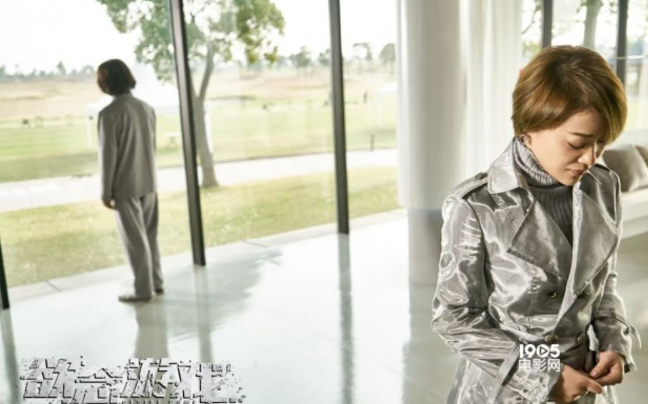 黄渤献唱《欲念游戏》引期待 自曝因太好看未出演