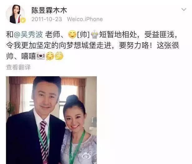 陈昱霖早年清纯稚嫩,和赵丽颖同台演戏,化身迷妹和谢霆锋合影