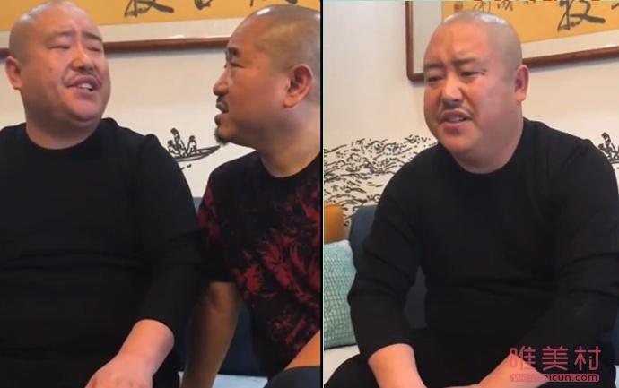李荣浩爷青结是什么意思 刘能扮演者从王小利换成徒弟