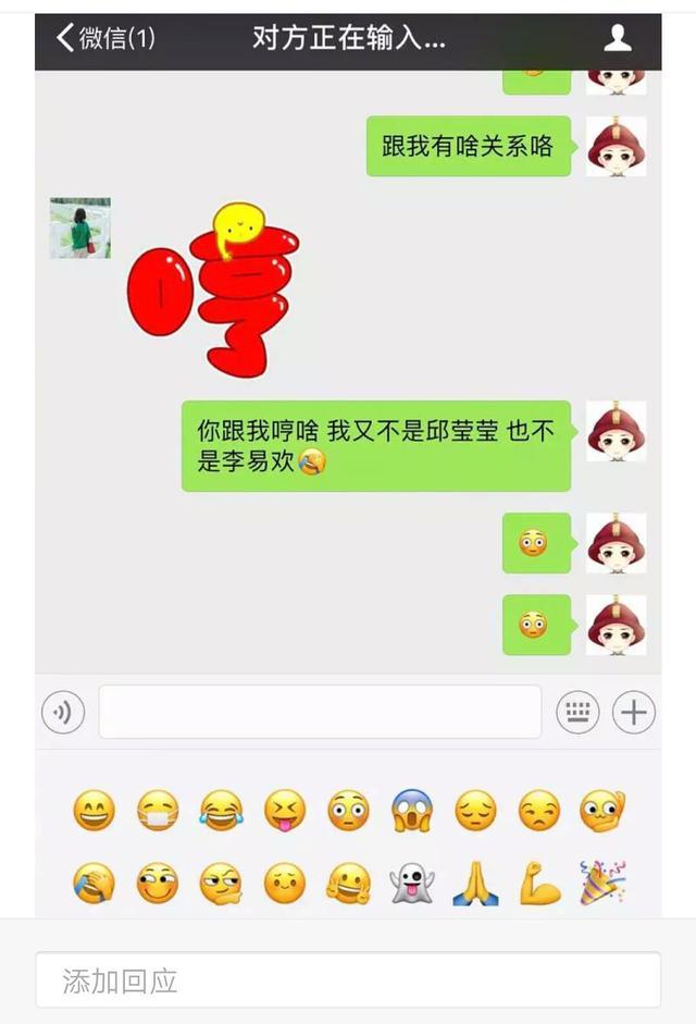 杨紫换掉情侣微信头像,头像又变成了单身时的小猴子!