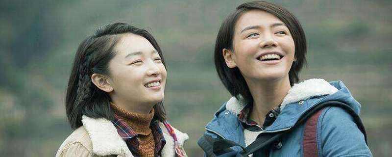 周冬雨获第53届金马奖最佳女主角的作品是