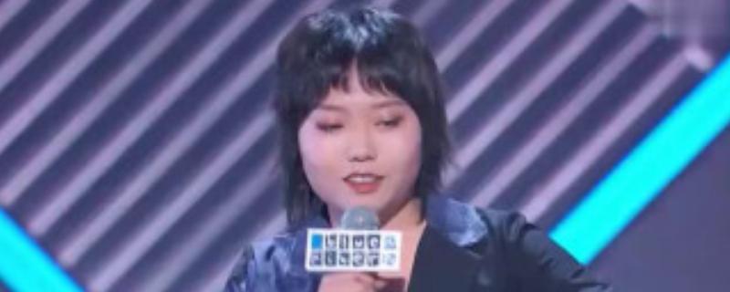 李雪琴脱口秀第几名?