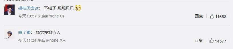李荣浩新歌歌词竟然只有九个字怎么回事 李荣浩新歌叫什么试听地址完整版