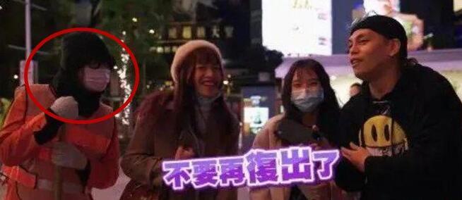 罗志祥已台湾复出,罗志祥称自己会复出