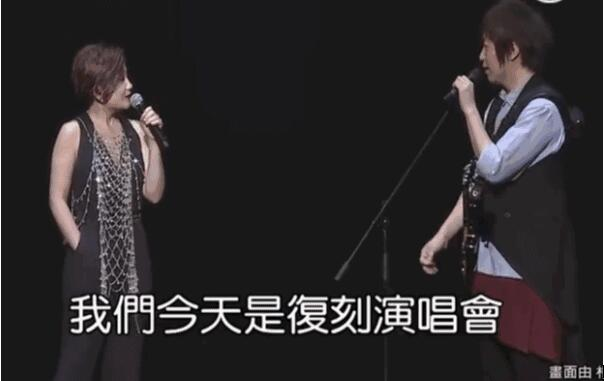 梁静茹玛莎再同台:梁静茹唱《情歌》,观众和玛莎一起泪目!