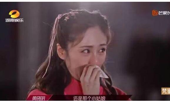 黄晓明安慰刘芸现场细节曝光 黄晓明和刘芸什么关系