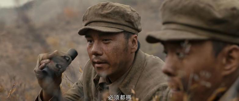 《浴血无名川》正式上线 演员张露致敬无名英雄