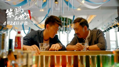 光辉平台主管悬疑喜剧电影《笨贼向前冲》4月24日全国上映