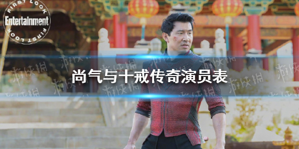 商祺和传说中的十诫亚洲超级英雄诞生了