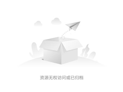 """龚俊首登央视""""五四""""晚会,罗云熙献唱新歌《神奇中医》"""