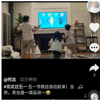 《【聚星网上平台】何洁在个人社交平台分享了一段老公刁磊陪三个孩子共度亲子时光的动态》