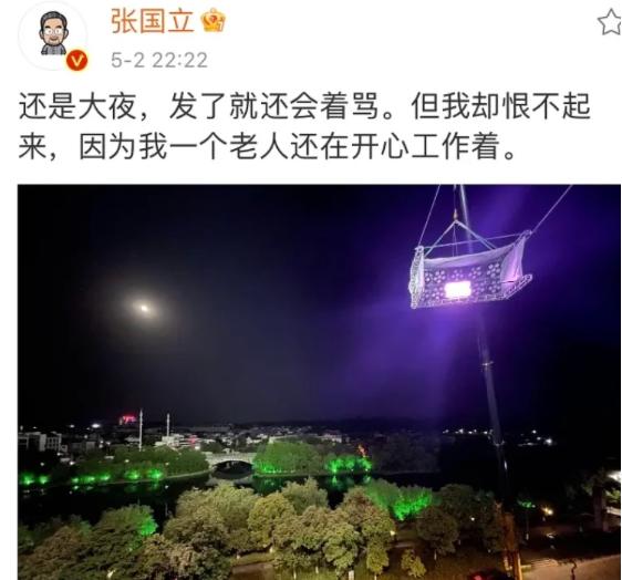 《【聚星平台网】受郑爽丑闻影响张国立惨遭网暴 他无奈回应》