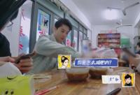 恰好是少年:董子健收到了一条来自杨紫的消息认真地请教他如何减肥