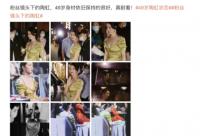 有站姐发布了一组陶虹在前一天出席活动时候的美照