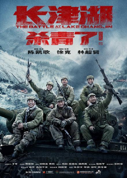 网曝易烊千玺拍摄《长津湖》时腿部受伤