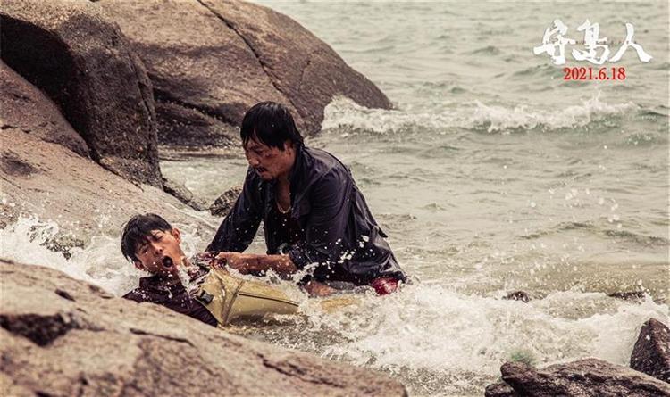 《守岛人》刘烨: 43岁的我很坦然,不怕没热度
