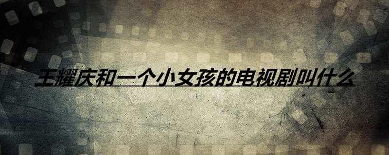 《【摩臣测速登录】相爱十年刘元结局是什么》