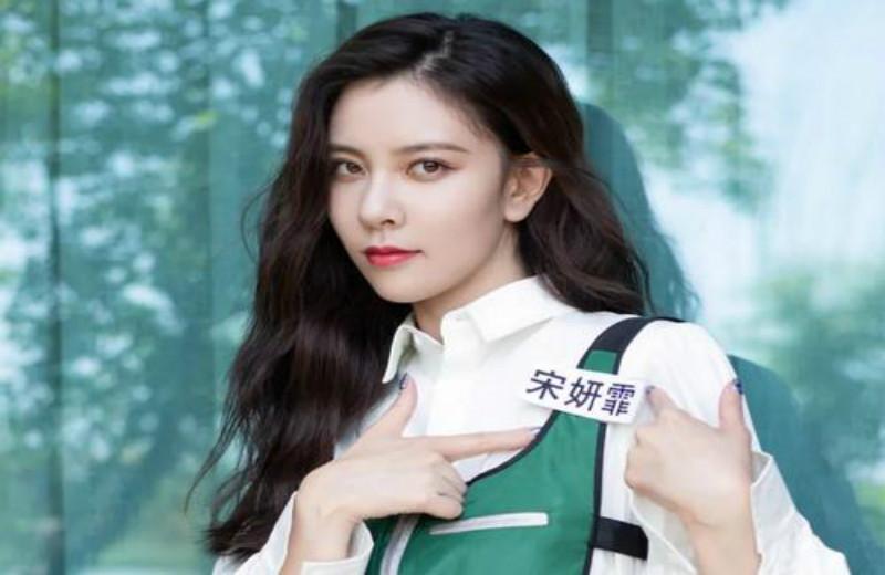 宋妍霏时隔六年终于道歉了,她公开向佟大为道歉,网友却表示一脸懵
