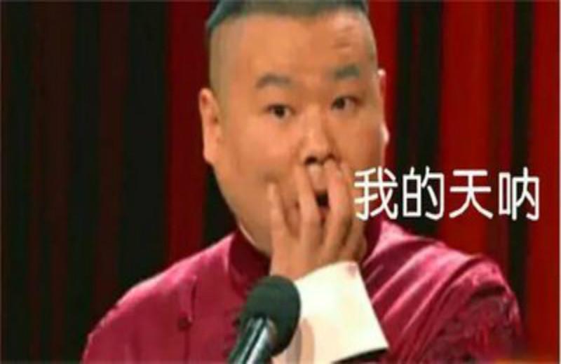 岳云鹏发文悼念父亲,每年都会发文,能看出他多遗憾