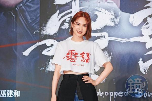 杨丞琳戏约代言不断 松口和李荣浩生子计划