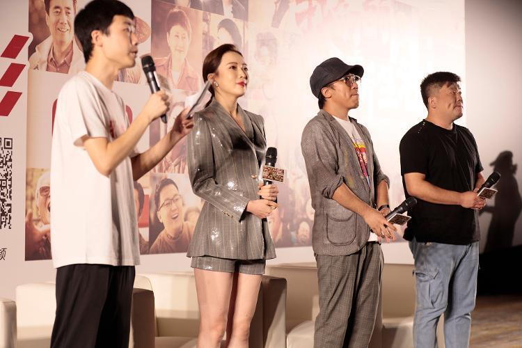 《我们的新生活》三位导演齐聚一堂讲述幕后故事