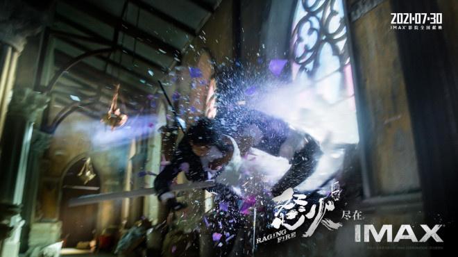 陈木胜遗作《怒火·重案》7月30日上映,甄子丹谢霆锋双雄对决