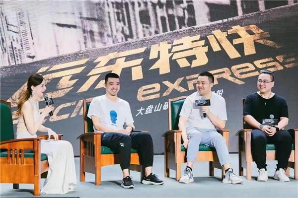 """金牌制作团队加盟,""""远东特快""""横店发车"""