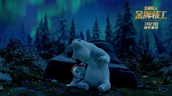 《贝肯熊2》发布情感片段 揭秘海豹小迪暖心往事