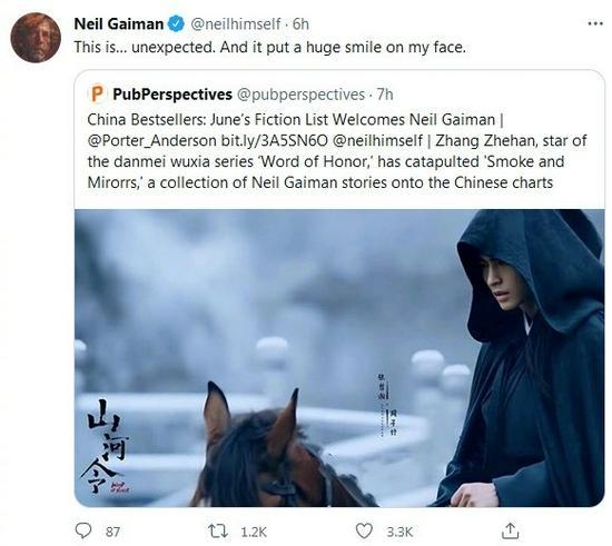 张哲瀚和美国科幻大神梦幻联动,尼尔·盖曼竟然要刷《山河令》